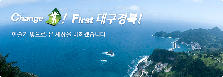Renew together, Create 1st SEOUL!