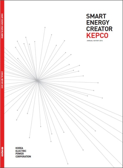 2015 Annual Report Annual Report cover