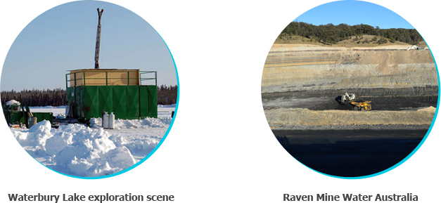 Waterbury Lake exploration scene, Raven Mine Water Australia image